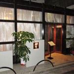 【麻布 淺井】東京都港区西麻布「ヒルナンデス」で紹介されたお店