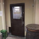 【アンケラソ】大阪市中央区(ド裏なんば)「松本家の休日」で紹介されたお店