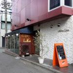 【GORI 西麻布】港区西麻布「ダウンタウンなう」で紹介されたお店