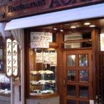 【アカシア 新宿本店】「マツコの知らない世界」で紹介されたお店