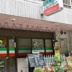 【洋食屋 木のぴーHouse(キノピーハウス)】箱根「ヒルナンデス」で紹介されたお店