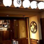 【てけてけ 両国店】「ダウンタウンなう」(本音でハシゴ酒 in 両国)で紹介されたお店