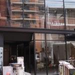 【焼肉 USHIDOKI TOKYO 表参道店】「火曜サプライズ」で紹介されたお店