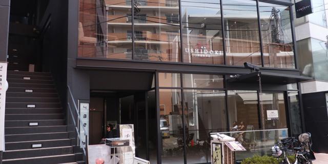 焼肉 USHIDOKI TOKYO 表参道店