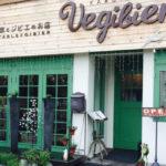 【軽井沢ベジビエ】「テラスハウス」で紹介されたお店