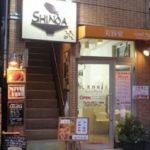 【厳選地酒と創作和食 SHINOA(シノア)】東中野「火曜サプライズ」で紹介されたお店