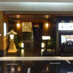 【松阪牛よし田】東京都新宿区「ぐるナイ」で紹介されたお店
